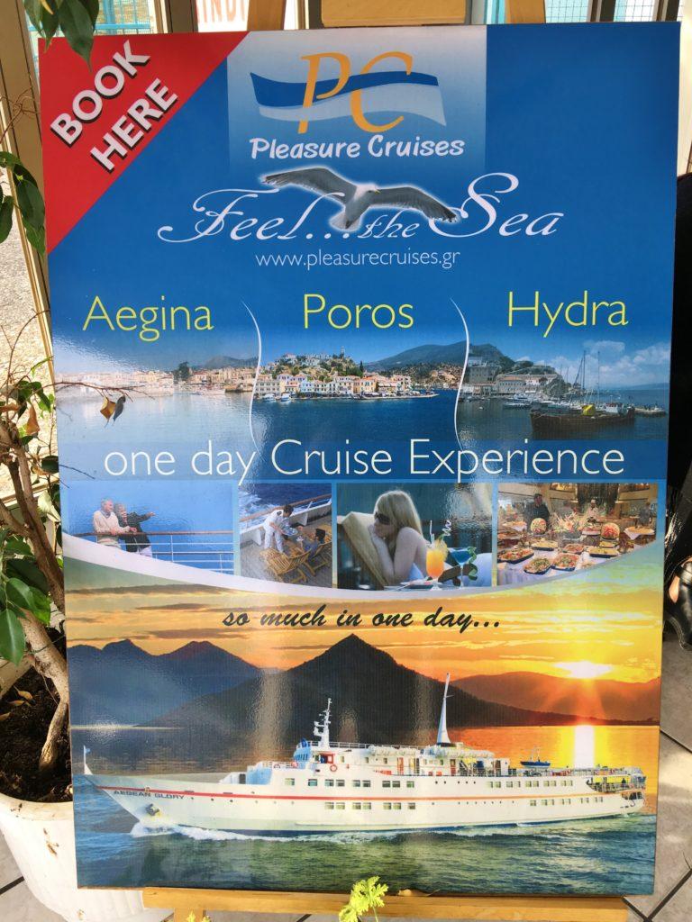 Grèce - Dreams World - Blog voyage