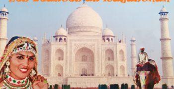 Inde - Rajasthan - Dreams World - Blog voyage