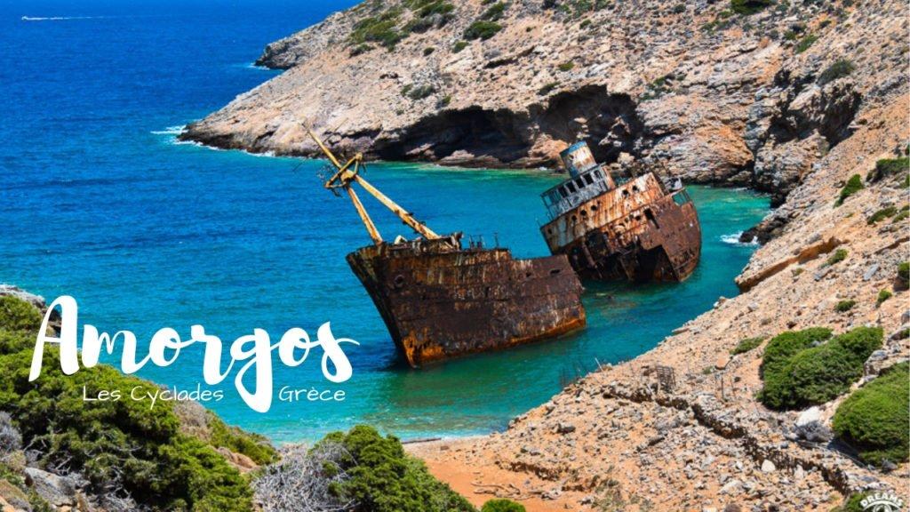 Miniature vlog Amorgos cyclades grece